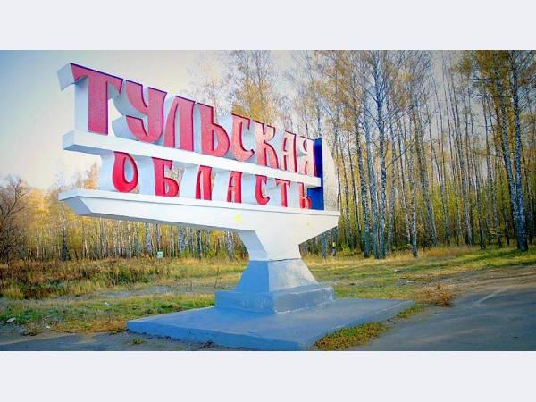 В Тульской области открыли первое в России производство гибких труб для нефтяников
