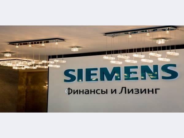 Инвестиции Сименс Финанс поддерживают производство современных станков