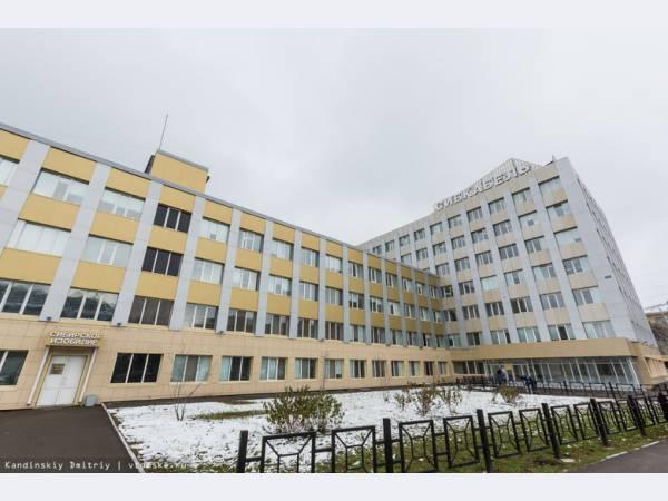 ФАС оштрафовала томский Сибкабель на 113 млн за участие в картельном сговоре