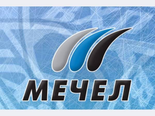 Мечел получил согласие на реструктуризацию синдицированного кредита