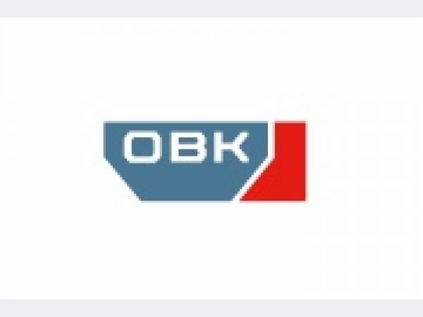 Предприятия ОВК подтвердили соответствие СМК международным стандартам
