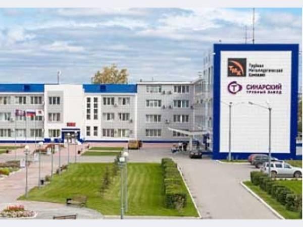 СинТЗ выступил поручителем по кредиту Газпромбанка для ТМК