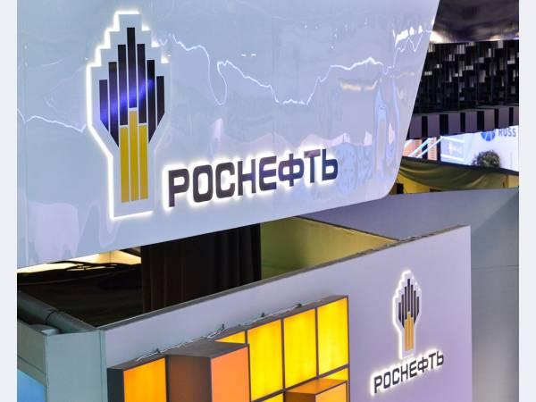 Роснефть в 2018 г поставит Уралвагонзаводу 619 млн кубометров газа за 3 млрд руб