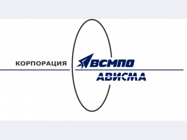 ВСМПО-АВИСМА подвела итоги производственного года