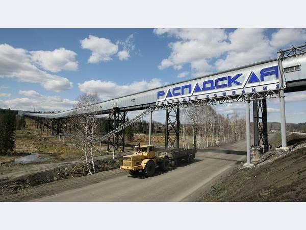 Коллектив шахты Распадская поднял на-гора 6 млн т угля с начала года