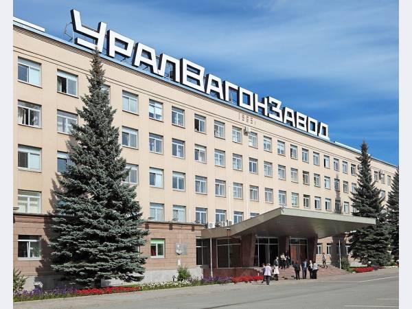 Уралвагонзаводу ищут частного инвестора