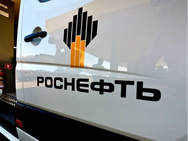 ФАС получила жалобу Роснефти на аукцион на газовые активы Алросы