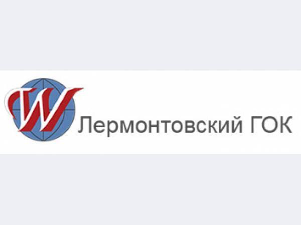 Лермонтовский ГОК отгрузил более 70 т вольфрамого концентрата