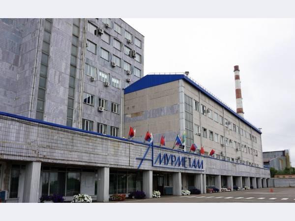 В модернизации завода Амурметалл примет участие китайская компания