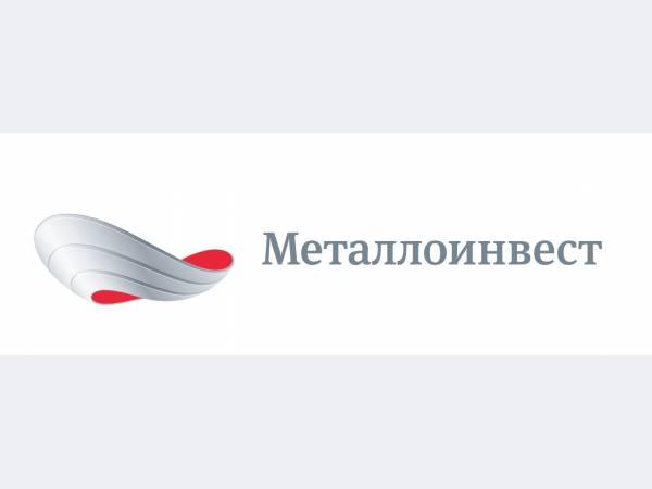 Металлоинвест сообщает о подписании нового соглашения с банками
