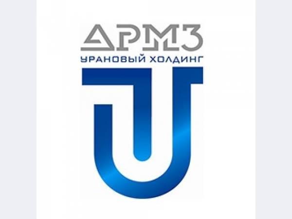 Урановый холдинг АРМЗ подвел итоги работы в 2017 г.