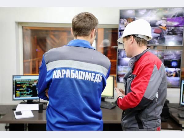 Завод Карабашмедь завершил капремонт оборудования