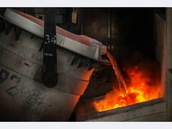 РУСАЛ построит установку по производству сульфатов на НкАЗе