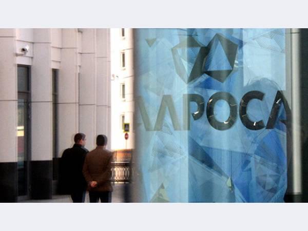 Алроса и Норникель попросили доступа к ресурсам без лицензий, пишут СМИ