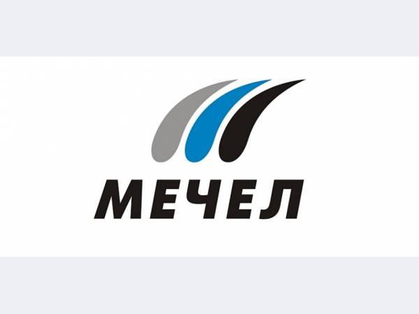 Мечел направит на природоохранные мероприятия в Челябинской области более 1 млрд руб.