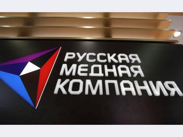РМК представила проект ликвидации Коркинского угольного разреза