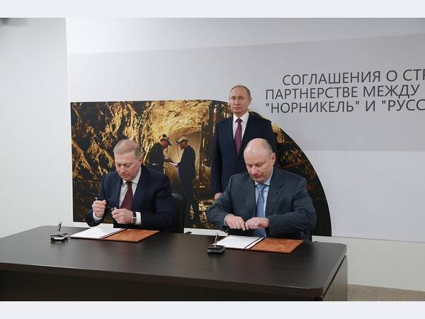 Норникель и Русская Платина договорились о сотрудничестве