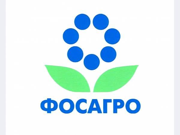 ФосАгро стала победителем в двух номинациях всероссийского конкурса РСПП