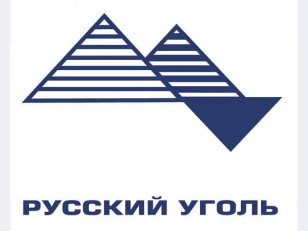 «Русский Уголь» модернизирует производство в Приамурье