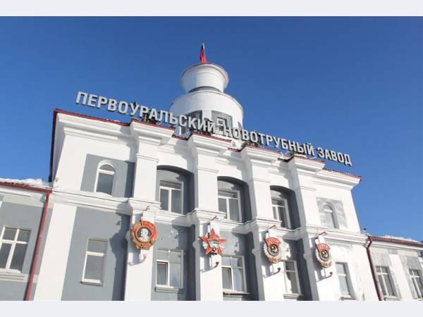 На защиту экологии ПНТЗ потратил 70 миллионов рублей за год