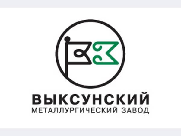Выксунский МЗ награжден дипломом Премии Правительства РФ в области качества
