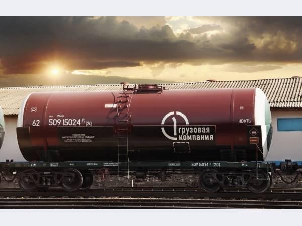 ПГК нарастила перевозки промышленного сырья из Западной Сибири