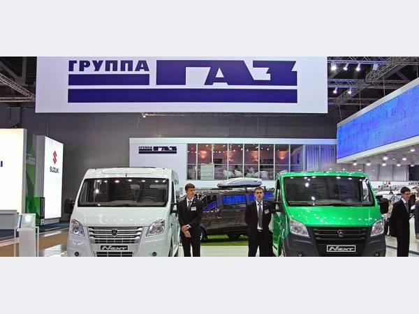 Группа ГАЗ вышла на рынок Филиппин