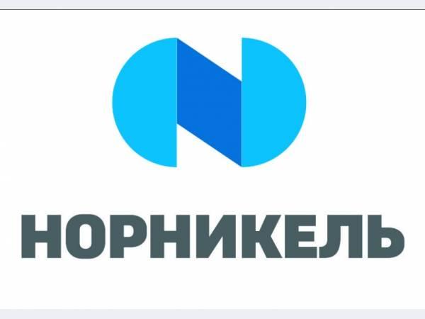 Норникель модернизирует обогатительную фабрику в Заполярном