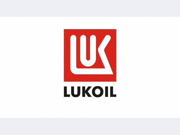 Лукойл запустит вторую очередь Кандымского ГПК в 2018 г.