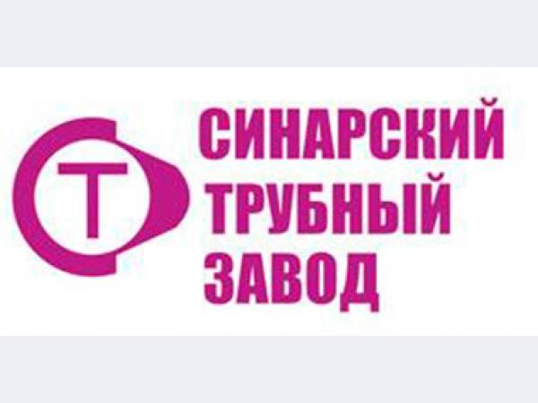 На Синарском трубном заводе выпущена 35-миллионная тонна труб