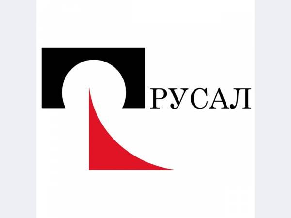 РУСАЛ начал консервацию Надвоицкого алюминиевого завода из-за санкций
