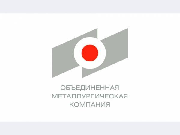 ОМК вступает в новый инвестиционный цикл