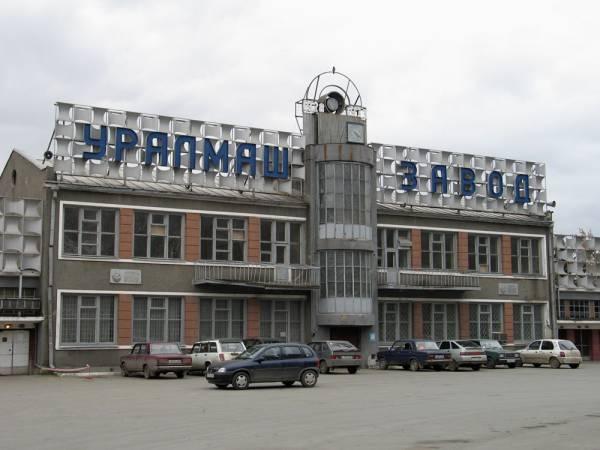 Уралмашзавод обновит сварочное производство