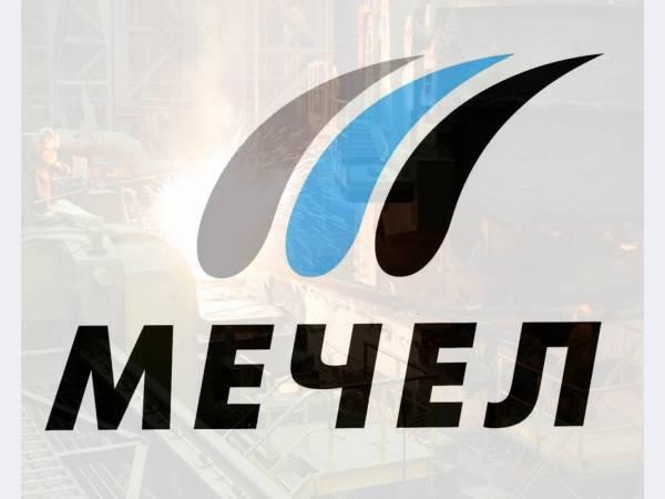 Челябинские предприятия Группы Мечел посетил министр природных ресурсов и экологии РФ