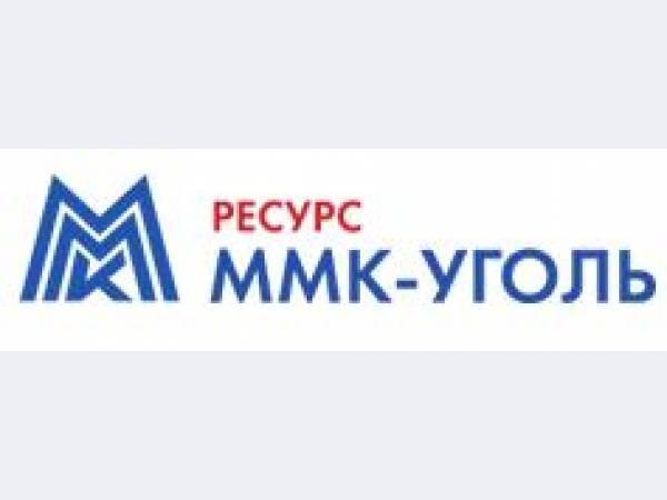 ММК-УГОЛЬ уделяет особое внимание безопасности и экологичности производства