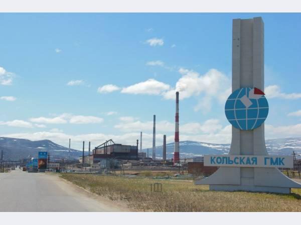 Норникель инвестирует 6 млрд руб в экологические проекты в Мончегорске