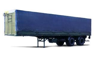 Логистика, груз-инфо, грузоперевозки, контейнеры, дороги, автопром, порты, таможня, бензин, экспедирование, страхование