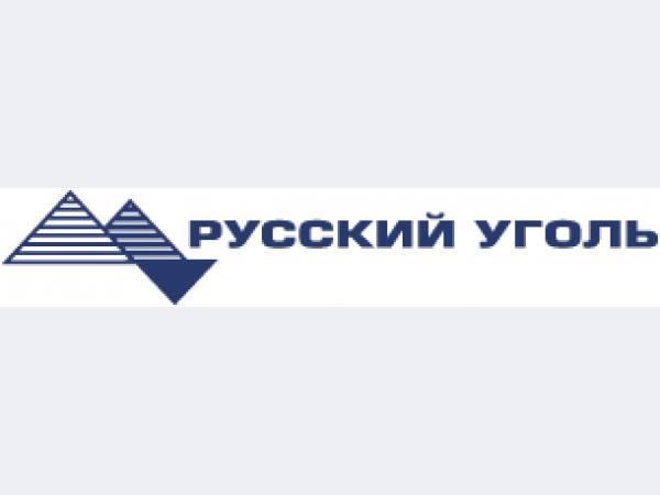 Русский уголь