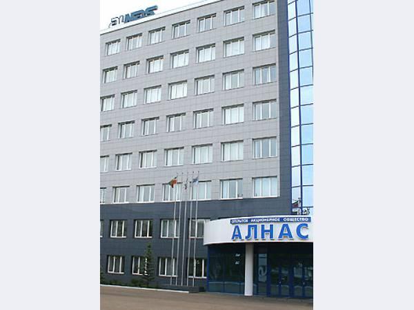 АЛНАС, ОАО