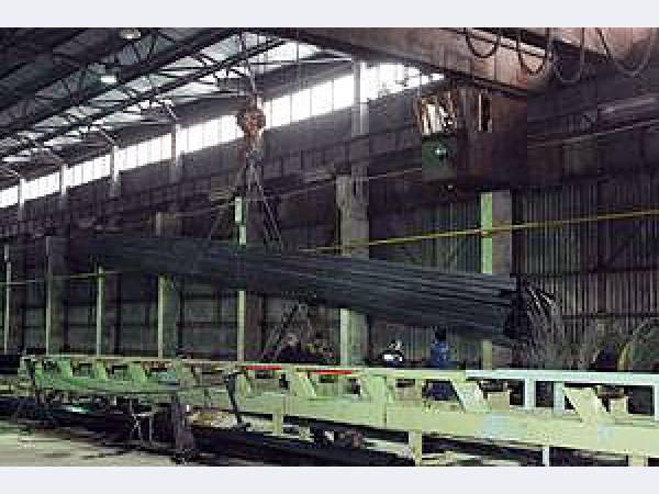 Нижнетагильский трубный завод Металлинвест, ООО