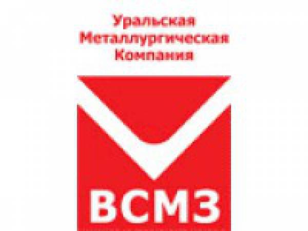 Салдинский металлургический завод, ОАО