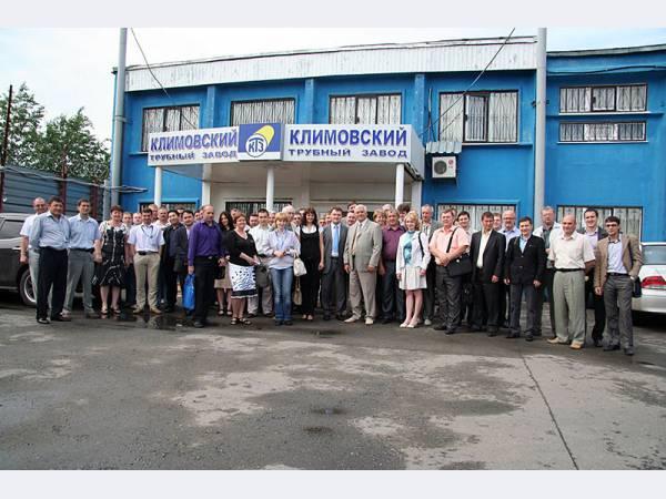 Климовский трубный завод, ООО
