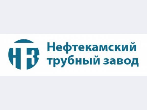 Нефтекамский трубный завод, ООО