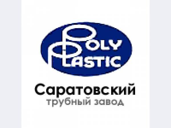 Саратовский трубный завод, ООО