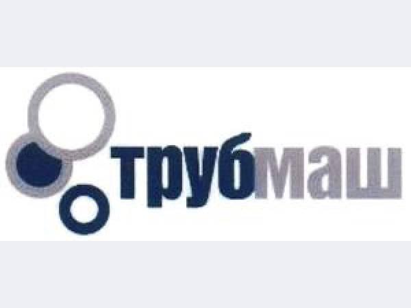 Трубмаш, ОАО