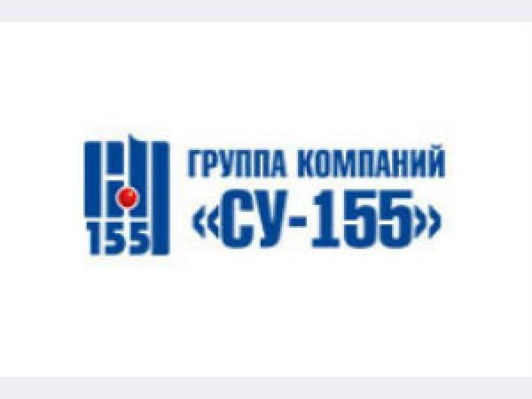 СУ-155, ГК