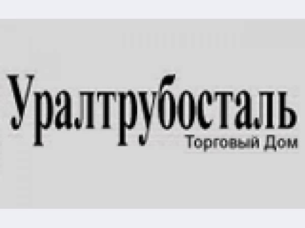Уралтрубосталь, ТД, ЗАО