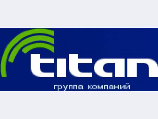 Титан, ГК