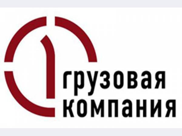 Первая грузовая компания, ОАО