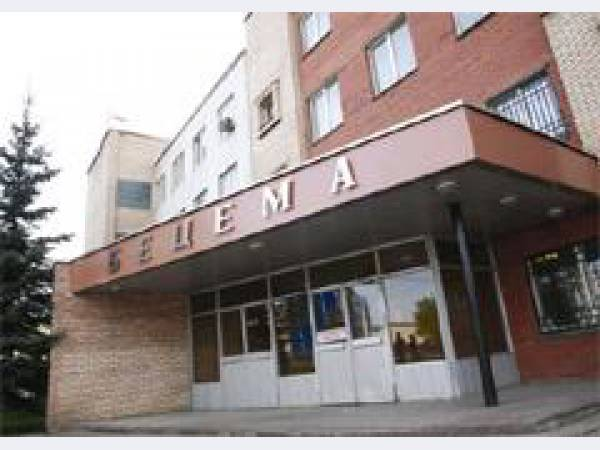 Бецема, ЗАО